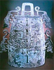 La sculpture chinoise ancienne Zhou_cloche_bronze1